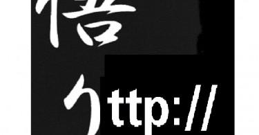 Visuel Web Satori Gilles Bonnet mars 16